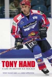 3797 Tony CVR